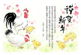 酉年年賀状デザイン 親鶏とひよこのイラスト