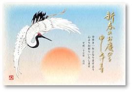 年賀状デザイン『日の出と鶴 』鶴の飛翔のイラスト