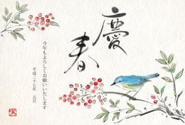 年賀状デザイン 南天と青い鳥のイラスト
