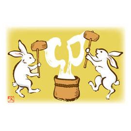 卯年年賀状デザイン うさぎの餅つきのイラスト