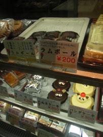 老舗の和洋菓子「翁堂」さん。横浜元町のキクヤさんにあるようなラムボール、バタークリームのケーキ。レトロでかわいいスイーツが誘うショーケースです