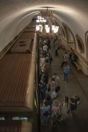 Teatralnaya Metro Station
