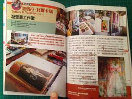 L'articolo che parla del mio Studio.