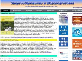 http://energija.ru/