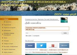 http://enivm.narod.ru/
