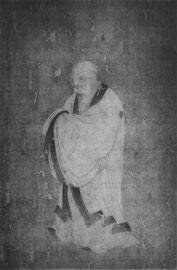 Portrait de Lao-tseu. Attribué à Yen Li-pen. La délicatesse des traits au pinceau est remarquable. Peut-être la copie d'un original de Yen Li-pen, un des très grands maîtres de l'époque T'ang. En tout cas une œuvre de premier ordre.