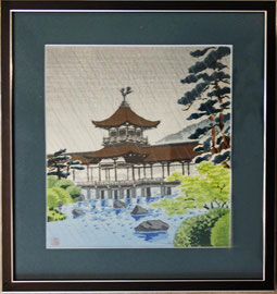 Estampe japonaise atelier Cadre de Vie