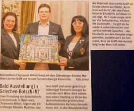 Pressebericht NÖN Horn (Woche 47)