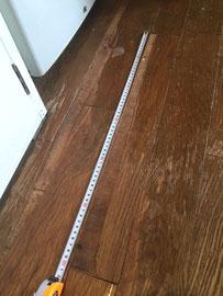 床表面材のはがれ「補修前」