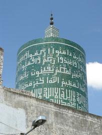 Minaret cylindrique moderne (1939)