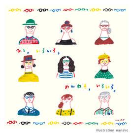 2017 めがねのポスター オリジナル