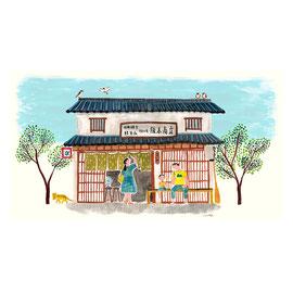 2017 オリジナル 阪本商店
