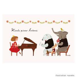 2017 楓ピアノ教室 教室案内用DM 表