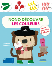 Nono découvre ed. Millepages texte et illus. laurence jammes © laurence jammes/all rights reserved