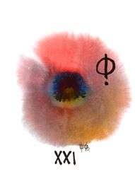 deconstructive tarot | XXI the world | 21 x 29,5 cm | aquarell and ink on paper | 2017 | (c) Lilian Wieser