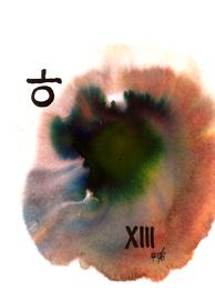 deconstructive tarot | XIII death | 21 x 29,5 cm | aquarell and ink on paper | 2017 | (c) Lilian Wieser