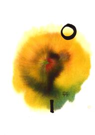 deconstructive tarot | I the magician | 21 x 29,5 cm | aquarell and ink on paper | 2017 | (c) Lilian Wieser