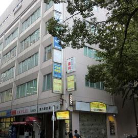 関内駅前第1ビル全景
