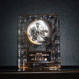 第38回札幌アイスホッケー選手権大会_ベストGK盾(#1 黒岩選手)