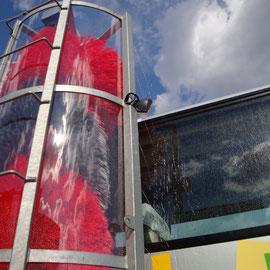 バス・トラック用大型洗車機