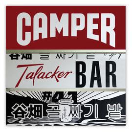 048b Talacker Bar 001