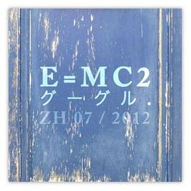 031c Relativitätstheorie グーグル japanisch 001