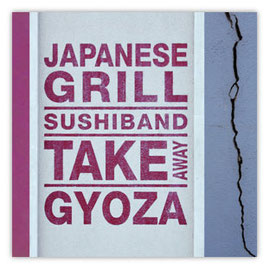 023c Japanese Grill 001