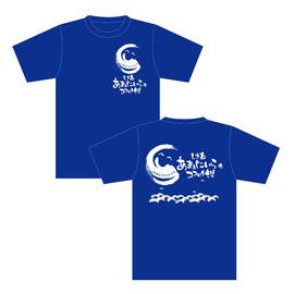 Communication Tool / T-Shirts 地域活動団体