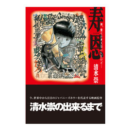 Book Cover 自伝本 装丁