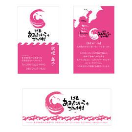Communication Tool / Name Cord / Sticker 地域活動団体