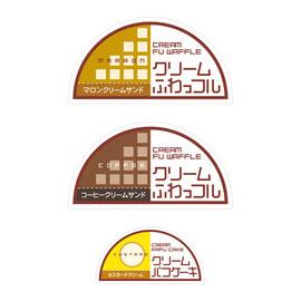 Package seal 飲食店 商品パッケージシール