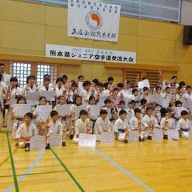 2012年3月4回 第10回正道会館熊本県ジュニア空手道交流大会