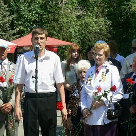 Выступление президента штаба «Поиск», учащегося 11 класса Беляева Александра, на митинге у памятника жертвам фашизма
