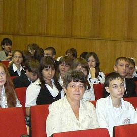 Пленарное заседание конференции МСБМУ 2009 года