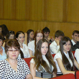 Пленарное заседание конференции МСБМУ 2013 года