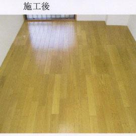 住居リフォーム(床) - 施工後