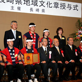 長崎県地域文化章