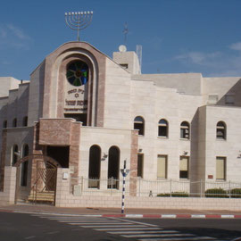 Synagogue en bas de l'immeuble