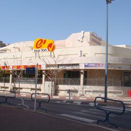 Supermarché en bas de l'immeuble