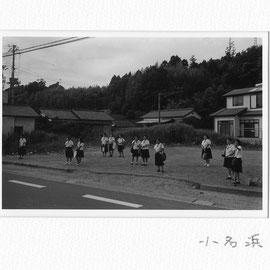 海町No.5