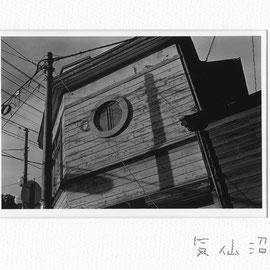 海町No.27