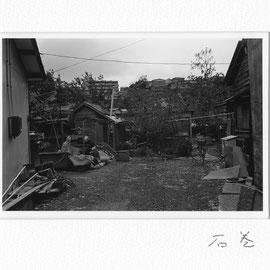 海町No.30