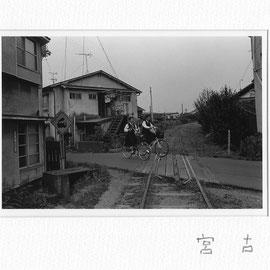海町No.19