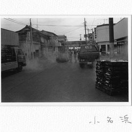 海町No.26