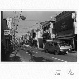 海町No.1