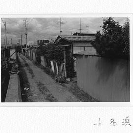 海町No.23