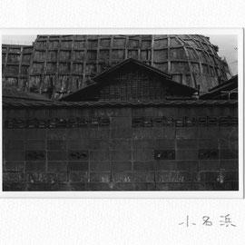 海町No.21