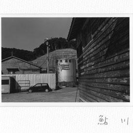 海町No.29