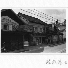 海町No.34