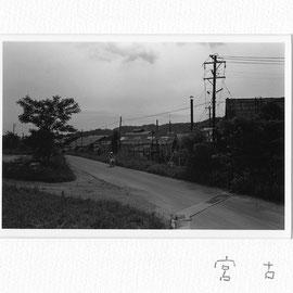 海町No.9